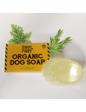 Rosemary  dog/ cat Soap by happypuppyorganics